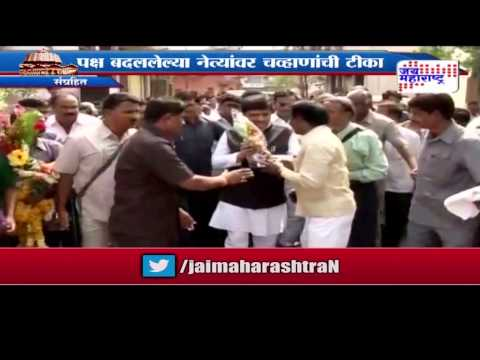 Ashok chavan on BJP
