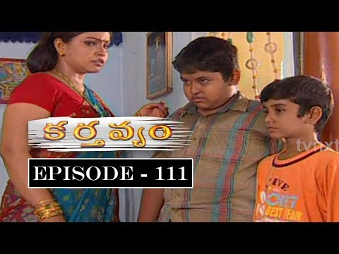 Karthavyam Telugu Daily TV Serial Episode 111 | Ranganath, Bhanu Chander, Prasad Babu |TVNXT Telugu