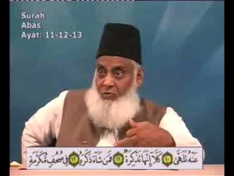 80 Abas - Bayan Ul Quran - Dr Israr Ahmad video