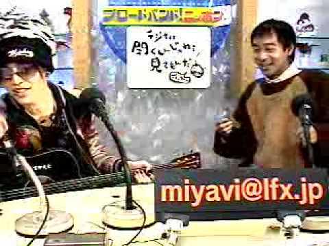 Miyavi - Hit The Road Jack