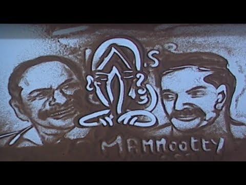 YSR & Mammootty Sand Art | Yatra Pre Release Event | YSR Biopic | Mammootty | Jagapathi Babu