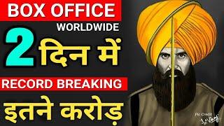 Kesari Box Office Collection Day 2 | Kesari Full Movie Collection | Akshay Kumar