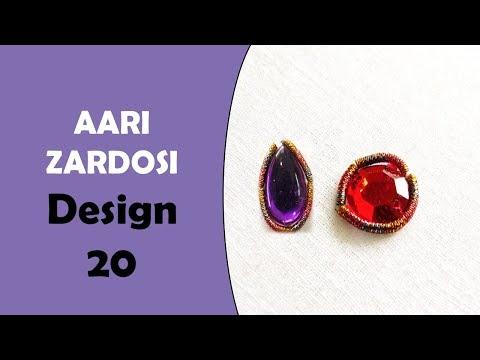 AARI / ZARDOSI - DESIGN 20