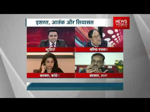 News World India Debate | Was Ishrat Jahan A Terrorist?