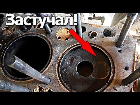 Застучал двигатель Д-65 трактор ЮМЗ-6 | ВСКРЫВАЕМ! ч.1 #СельхозТехника ТВ