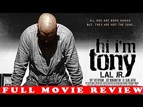Malayalam Movie Hi I'm Tony | Malayalam Full Movies 2014 Review | Exclusive | Ft. Lal,asifali,miya video