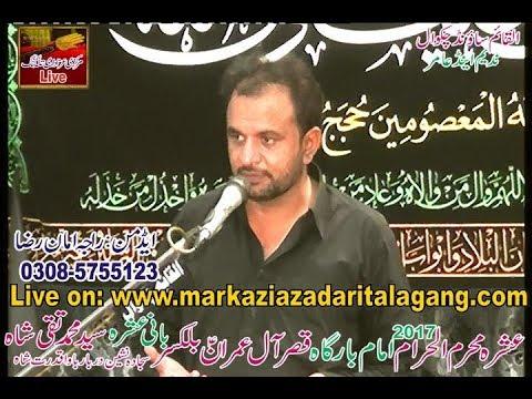 Live ashra 3 muhrram balkasar zakir ali raza kh0khar  2017
