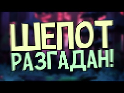 РАСКРЫТ СЕКРЕТ ФАН-ЗАСТАВКИ GRAVITY FALLS