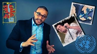 ألش خانة | على ما تفرج ٢٠ | تيران، صنافير وديفيد واد عم ريجيني ..