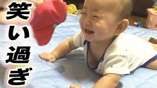 ツボに入って笑い過ぎ赤ちゃん