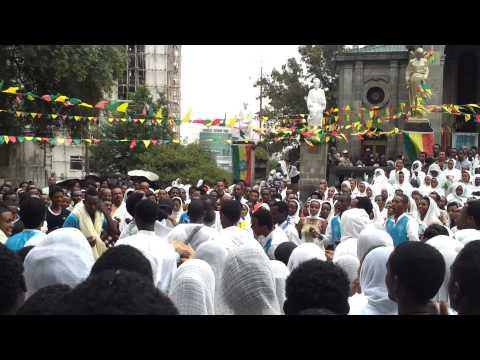GINBOT 1,2005 in Lideta Le-Mariam Ethiopian Orthodox Tewahedo Church part 1 of 7