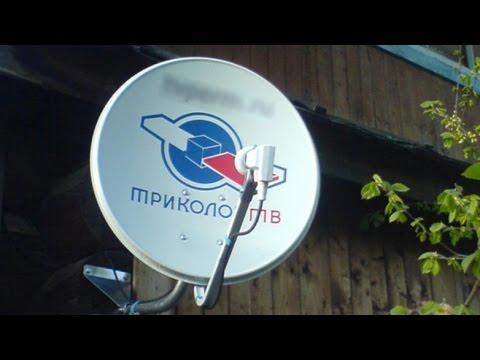 Спутниковая антенна, ловим спутник триколор и НТВ+