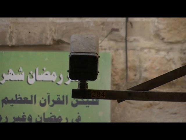 Muslim boycott of mosque in Jerusalem to continue