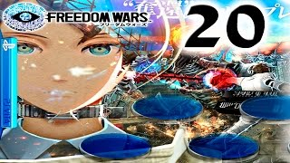 Freedom Wars English Gameplay Part 20 - Walkthrough Playthrough Let's Play - No Commentary