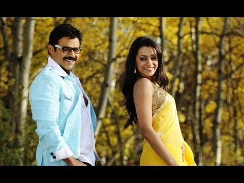 Body Guard Telugu Movie Hosannaa Full Video Song Hd - Venkatest,trisha video