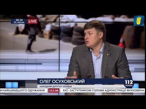 Московія воює фізично, інформаційно, політично, дипломатично. І ми маємо діяти адекватно, ‒ Олег Осуховський