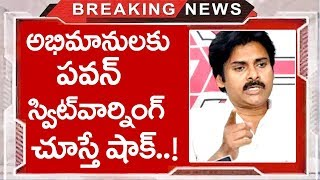 Pawan kalyan Serious Warning to His Fans | Janasena Party | #PawanKalyan | Top Telugu Media