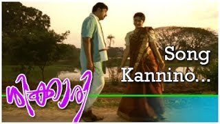 Shikkari - Kannino... | Shikkari | Malayalam Movie Video Song