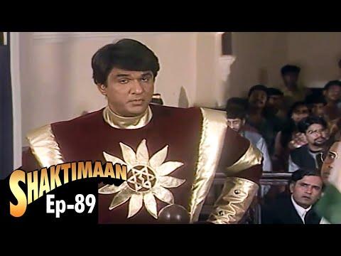 Shaktimaan - Episode 89