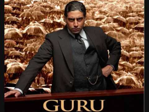 GURUBHAI MANTRA
