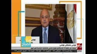 رئيس حزب الغد يكشف أسباب ترشحه للرئاسة