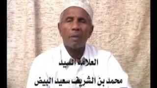 صلاة التراويح        Sala ya taraweehe
