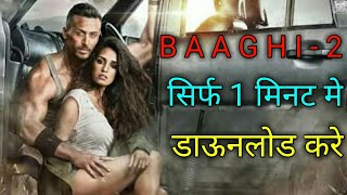 Download Baaghi 2 movie in 1 min