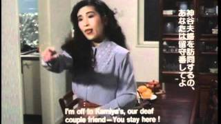 CHANCE FOR LOVE ( 1997 - Japan ) Deaf drama short film.