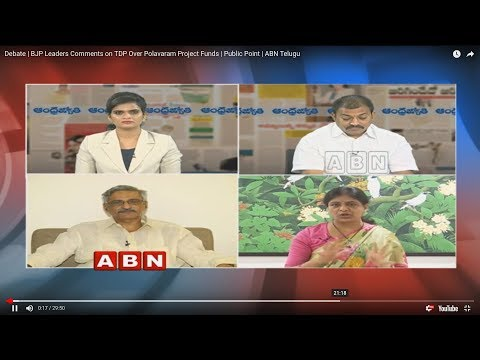 Debate | BJP Leaders Comments on TDP Over Polavaram Project Funds | Public Point | ABN Telugu