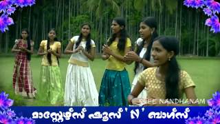 Edavanna musical journey song 2