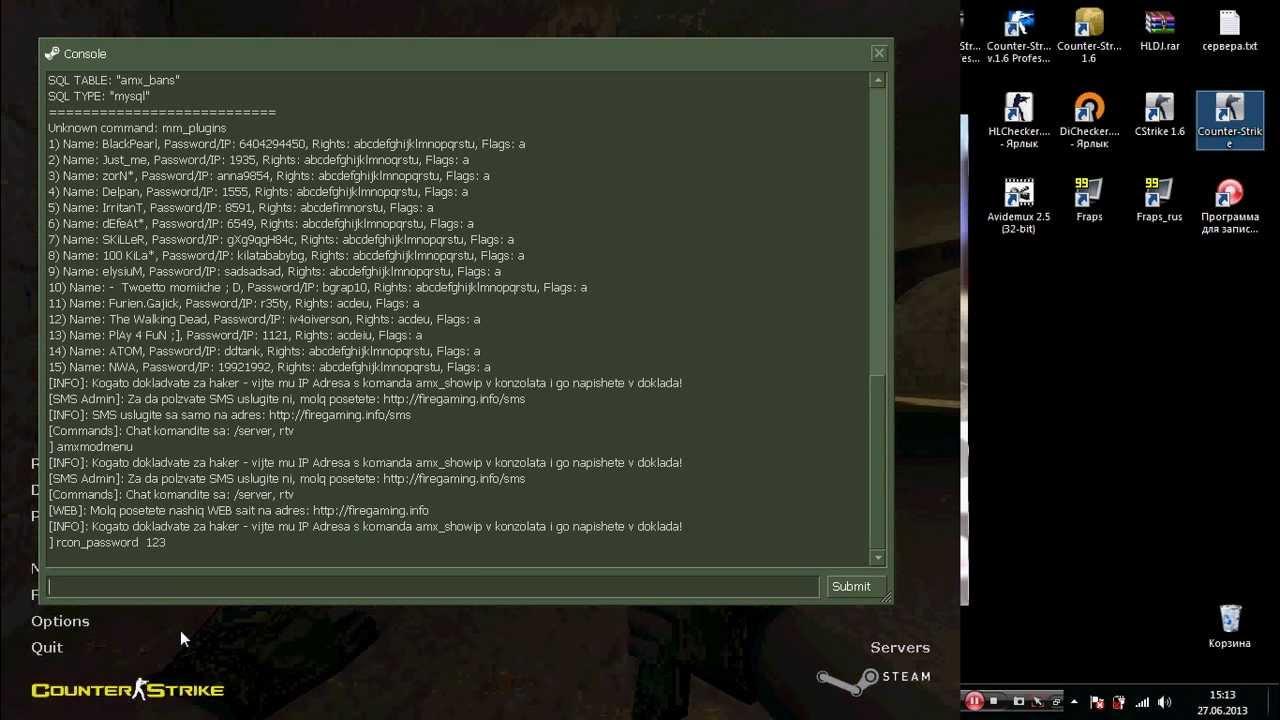Как взломать админку в кс 1.6 через чит код! как взломать сервер cs 1