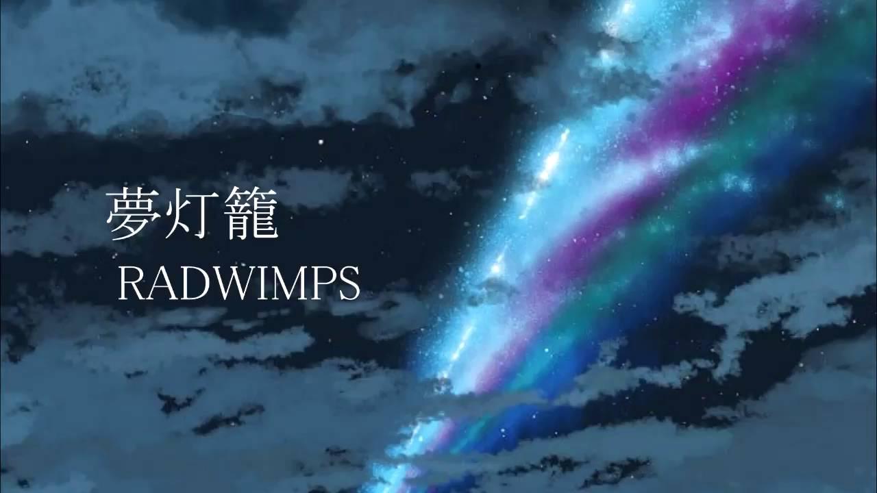 RADWIMPSの画像 p1_34