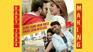 Baby Jaan Making | Shakib Khan | Srabanti | Payel | Bhaijaan Elo Re | Latest Bengali Movie | 2018