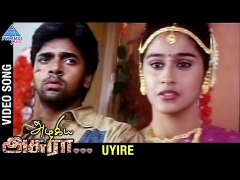 Azhagiya Asura Tamil Movie Songs | Uyire Video Song (Sad) | Yogi | Regina | Bramma | Pyramid Music