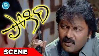 G. V. Sudhakar Naidu Killing MLA Action Scene - Pokiri Movie | Mahesh Babu | Ileana