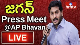 YS Jagan Live | YS Jagan Press Meet at AP Bhavan In Delhi  | hmtv