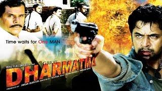 The Great Dharmatma - (2016) - Dubbed Hindi Movies 2016 Full Movie HD l Arjun Jyothika