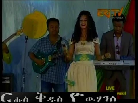 2014 Eritrean New Year and Kudus Yohannes Music | Full Concert