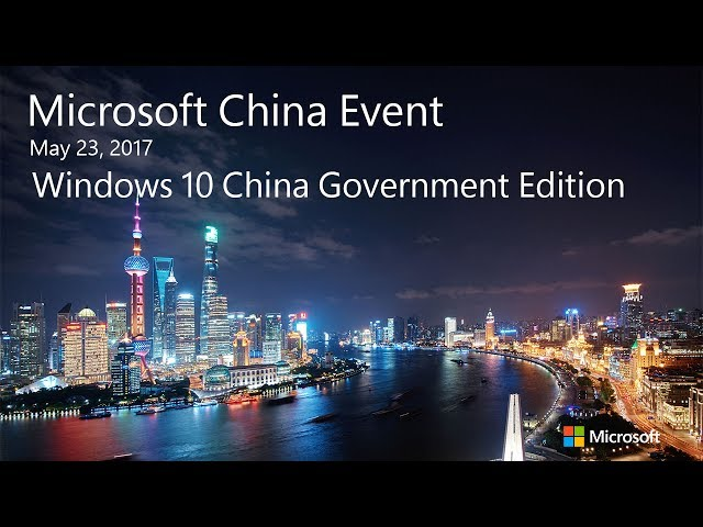 Microsoft China Event: Windows 10 China Government Edition