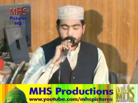 Loh Bhi Tu Qalam Bhi Tu Sayed Ali Shan Bukhari ( Naat ) video