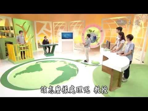台綜-合心協力救地球-20141024 農業廢棄物