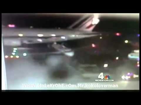 اصطدام طائرتان بمطار نيويورك