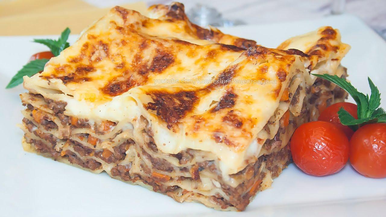 Рецепт лазанья болоньезе с соусом бешамель рецепт пошагово