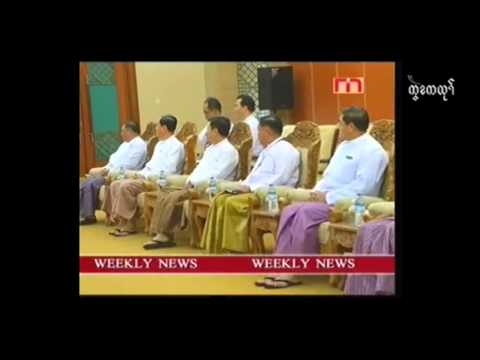 Thai PM Yingluck Shinawatra Visit Burma.mp4