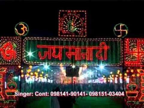 Jai Mata Di- Top Bhajan ' Maa Vaishno Devi' Jai Kara video
