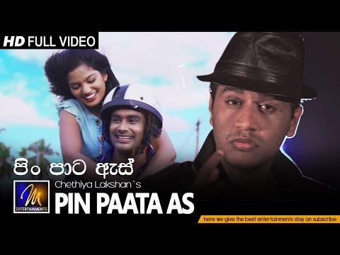 Pin Paata As - Chethiya Lakshan | Official Music Video | MEntertainments