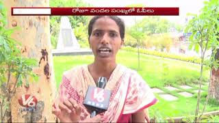 Nizamabad Govt Hospital Patients Problems With Current Cuts