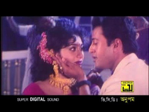 Sakil Khan Sabnur Riaz Bangla Movie Songs (oi Chand Mukhe Jeno Lagena Grahon) video