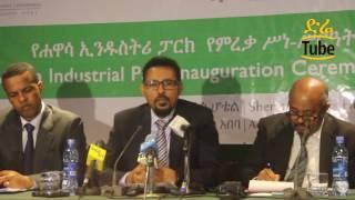 Ethiopia: Hawassa Industrial Park Pre-Inauguration Press Release