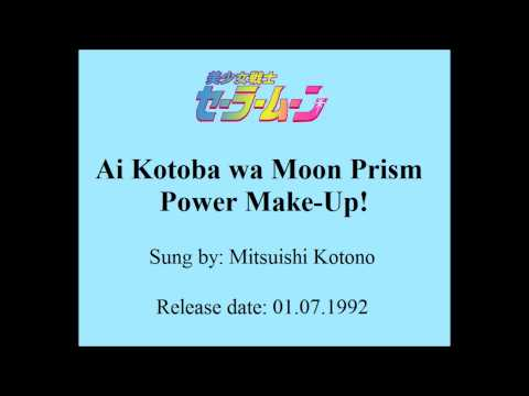 Sailor Moon - Ai Kotoba wa Moon Prism Power Make Up! (The Password is Moon Prism